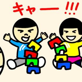 【俳優ときどき会社員。 眼鏡太郎の新米パパ日記 #14】子ども同士で遊ぶということ
