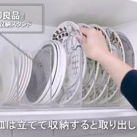 取り出しやすく散らからない!「スッキリ整うキッチン収納」達人のアイディア6