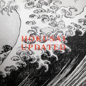 もう東京では観られない作品も!? 「新・北斎展」で天才絵師の画業に驚く【ふらり大人の美術展】#4