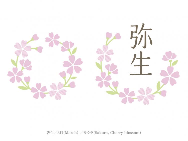 ひな祭りのあれこれも…。いよいよ春!「二十四節気」で知る3月の上手な暮らしの工夫【谷口令の暦歳時記3月】