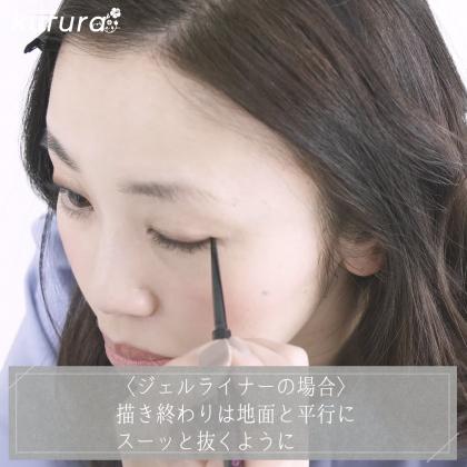 玉村麻衣子の「失敗しない!自然なアイラインの描き方」