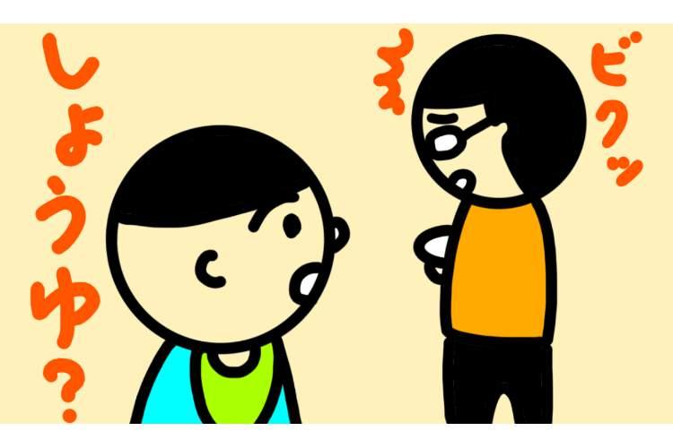 【俳優ときどき会社員。 眼鏡太郎の新米パパ日記 #12】父と子の「怒涛」の2時間半