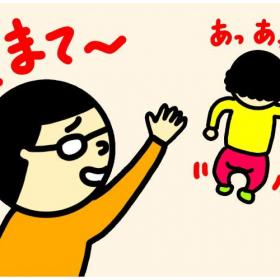 【俳優ときどき会社員。 眼鏡太郎の新米パパ日記 #13】育児も止めるな!