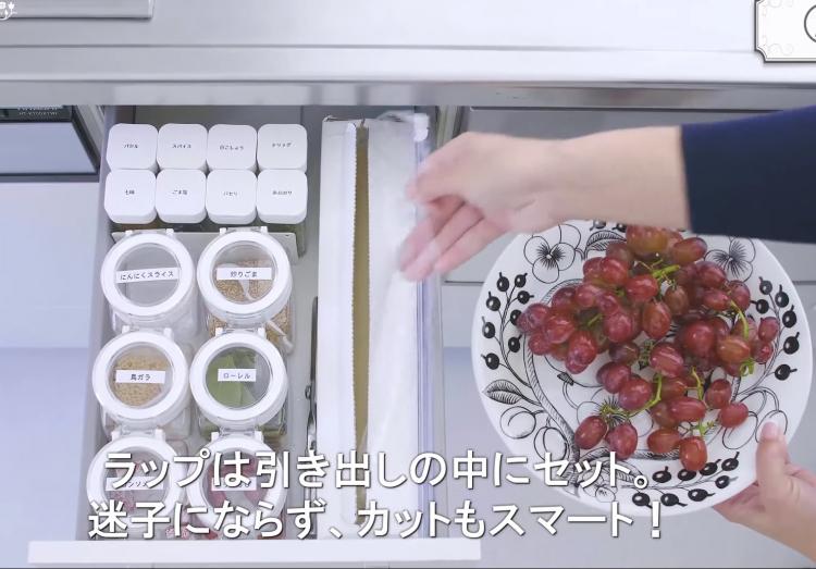 便利グッズでピタッ!「シンデレラフィットするキッチン収納」達人のアイディア5