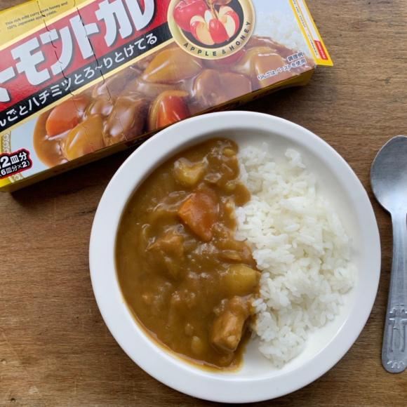 【子ども大好き甘口カレー】が 一気にオトナ味になる 3つの味変テクニック!