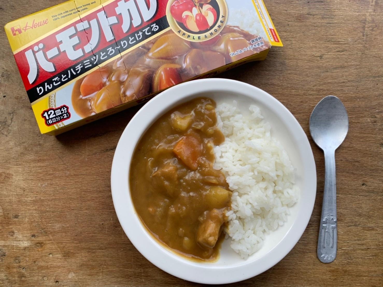 【子ども大好き甘口カレー】が一気にオトナ味になる3つの味変テクニック!