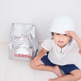 会社にいるときに突然災害が起きたら…子どもを迎えに行く準備はできてる?