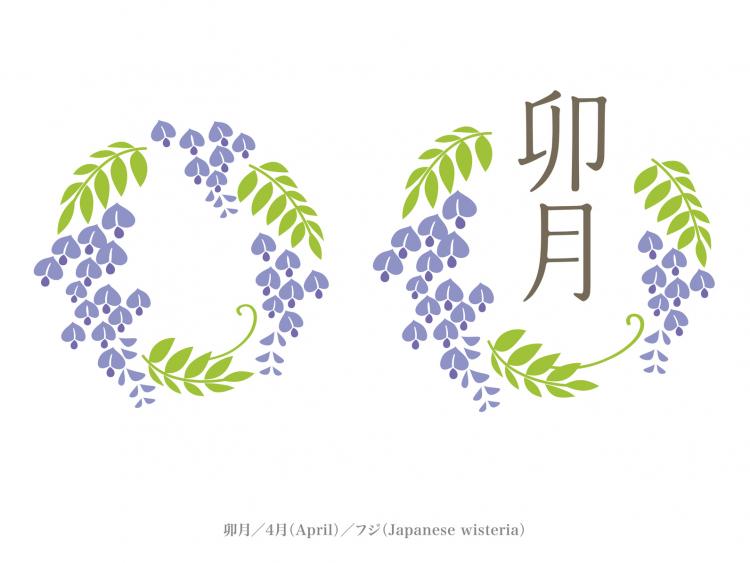 春爛漫!お花見に花祭り…「二十四節気」で知る4月の上手な暮らしの工夫【谷口令の暦歳時記4月】