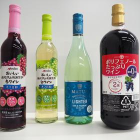 「糖質・糖類・カロリーオフ」ワインを飲み比べ座談会!お持たせにぴったりなワイン、見つけた!