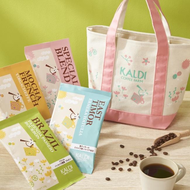 カルディから今年も「春のコーヒーバッグ」が数量限定で発売!コーヒージャーニーパスポートも
