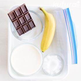バナナの甘みが濃い! チョコバナナアイスクリームの作り方【簡単!もむだけアイスレシピ】