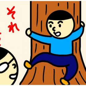 【俳優ときどき会社員。 眼鏡太郎の新米パパ日記 #17】休日の公園は、パパだらけ!