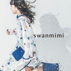 入学準備や入学祝いにも!雨の日が楽しくなるダッドウェイのキッズブランド「swanmimi(スワンミミ)」デビュー