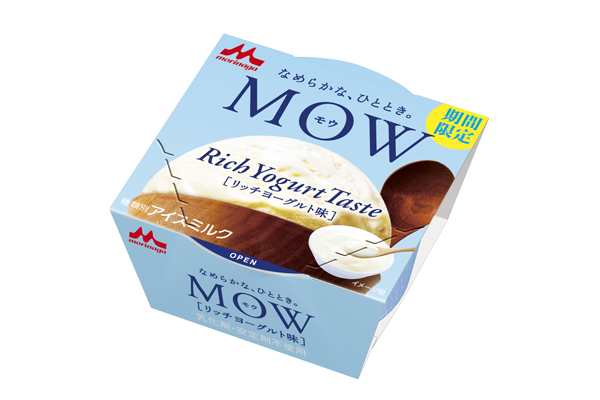 「MOW(モウ) リッチヨーグルト味」新発売!濃厚かつ後味爽やか