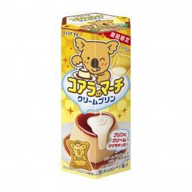 食べてみたい味ランキング第1位!「クリームプリン」味のコアラのマーチ新発売