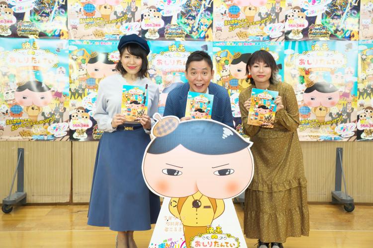 爆笑問題・太田光さんが「おしりたんてい」声優に!空前の「おしり人気」に納得の理由は…
