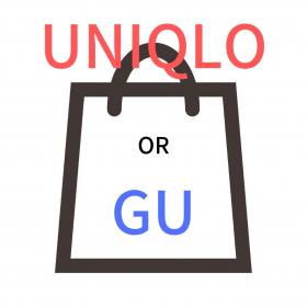 あなたは「GU派」「ユニクロ派」?それぞれの愛用者の「お気に入りの理由」に納得
