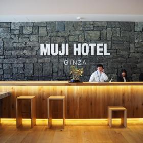 【明日オープン】アメニティも無印!日本初「MUJI HOTEL GINZA」をkufura目線でチェック