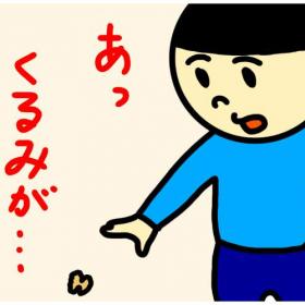 【俳優ときどき会社員。 眼鏡太郎の新米パパ日記 #20】 息子はとても食欲旺盛