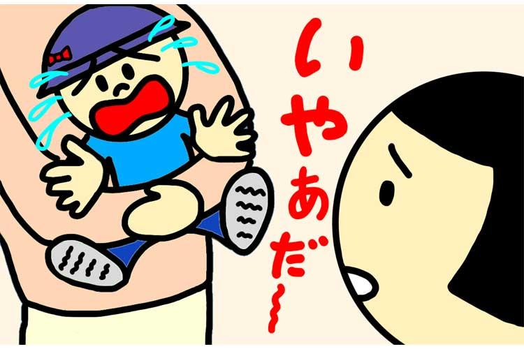 息子が幼稚園に馴染めない…【俳優ときどき会社員。 眼鏡太郎の新米パパ日記 #24】