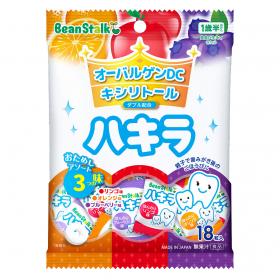 子どもの「いい歯」のためにできること。口中清涼菓子「ハキラ」のパッケージがリニューアル