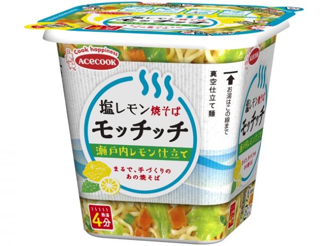 夏に食べたいさっぱり感!エースコックより「塩レモン焼そばモッチッチ 瀬戸内レモン仕立て」が新発売