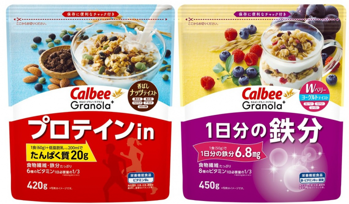 朝食で鉄分やたんぱく質を強化!カルビーから栄養機能食品の新ブランド「Granola+」が新登場