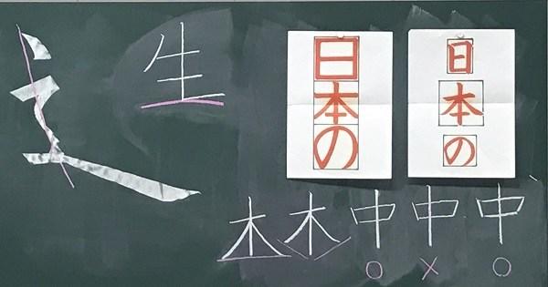 年賀状や履歴書、漢字と仮名の大きさ変えればキマる