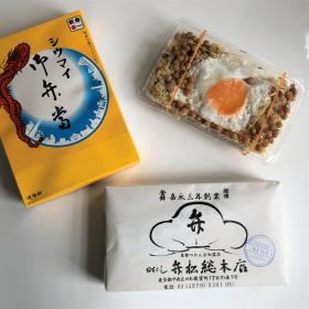 80歳の料理家がママ達に教えたい「大好きな買い弁」【祐成陽子さんの、ずっと美味しいモノ】#1