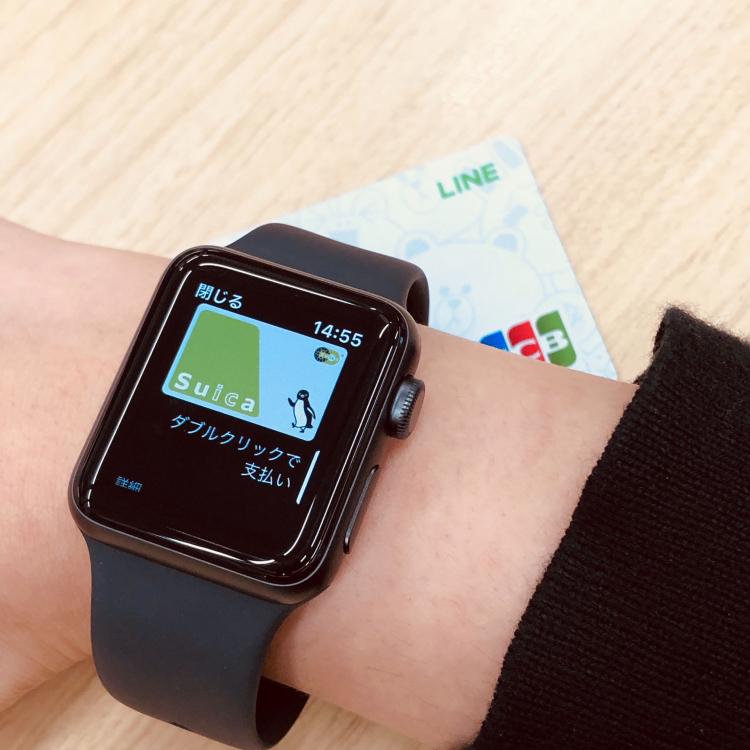 たくさんあるPayのなかから「LINE Pay」に決めた理由は…「LINE Pay×モバイルSuica×Apple Watch」の合わせ技