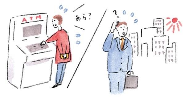 「今日、何日だっけ?」は要注意。覚えておきたいアルツハイマーの早期症状 頭の健康を考える
