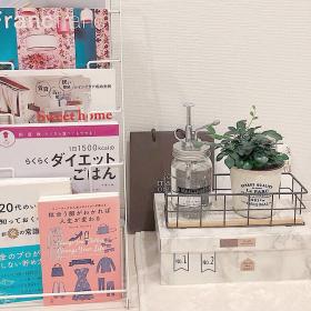 590d09f95 スッキリおしゃれにまとめる!「雑誌」の上手な収納術【kufura収納