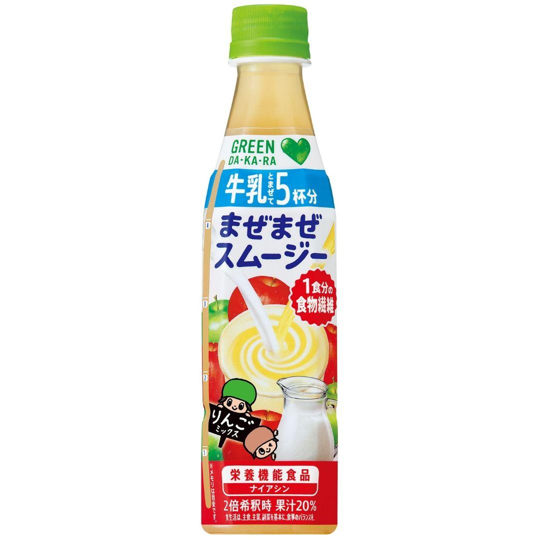 牛乳嫌いもゴクゴク!? 栄養機能食品「GREEN DA・KA・RA まぜまぜスムージー りんごミックス」で手軽に食物繊維を摂取