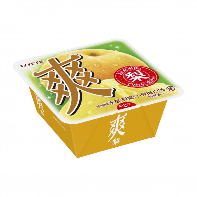 ロッテの「爽」から梨味が登場!8月5日発売。昨年より梨果汁・果肉量アップ