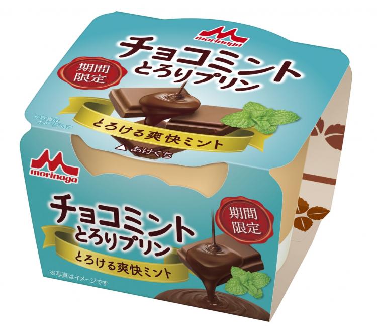 森永乳業から「チョコミント とろりプリン」新発売!ミントの香りとトロ〜リ食感がたまらない