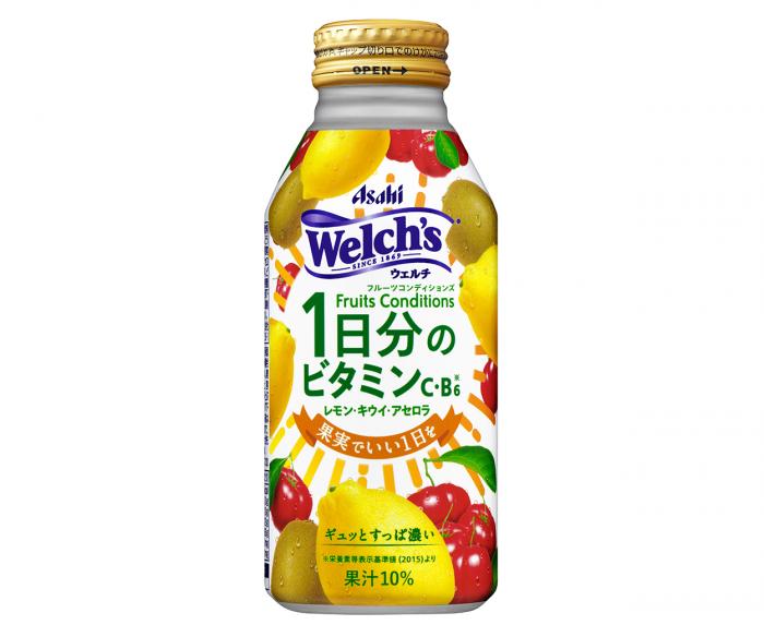 1日分のビタミン補給!レモン・キウイ・アセロラ使用の「Welch's フルーツコンディションズ」