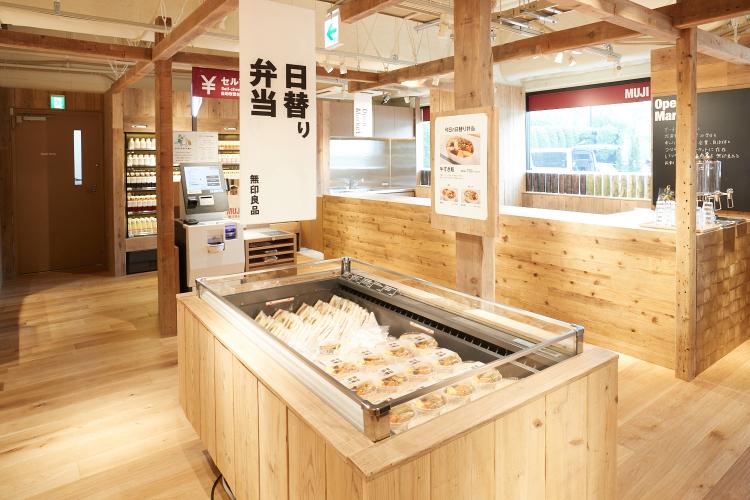 100円コーヒーやお弁当も!市ヶ谷に無印良品の新店舗「MUJIcom 武蔵野美術大学市ヶ谷キャンパス」がオープン