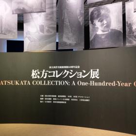 【23日まで】60年ぶりのモネの睡蓮も!「松方コレクション展」は名品の同窓会【ふらり大人の美術展#11】