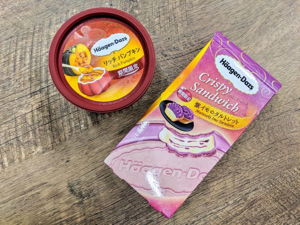 とにかく濃厚!ハーゲンダッツ秋の新作「紫イモのタルトレット」と「リッチ パンプキン」を試食してみた