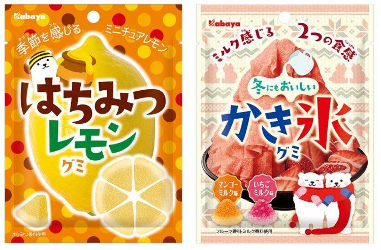 新発売「はちみつレモングミ」「冬にもおいしい かき氷グミ」秋冬に食べたくなる2種類の味