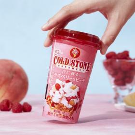 白桃果肉の食感もいい!コールド・ストーンのスイーツドリンク「杏仁香るラズベリー&ピーチ」がローソンで買える