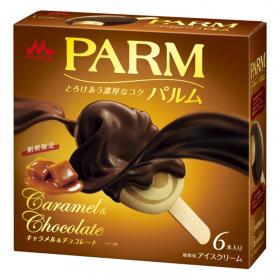 秋冬限定「PARM(パルム) キャラメル&チョコレート」新発売!隠し味にフランスロレーヌ産の岩塩を使用