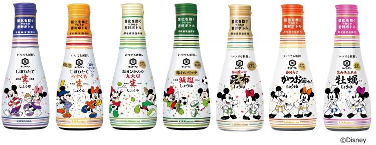 ディズニーデザインボトルが数量限定で登場!キッコーマンの「いつでも新鮮シリーズ」