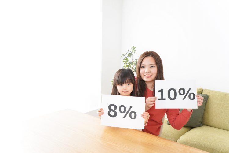 主婦439人に調査!増税前に買うor買った「10万円以上のもの」ランキング