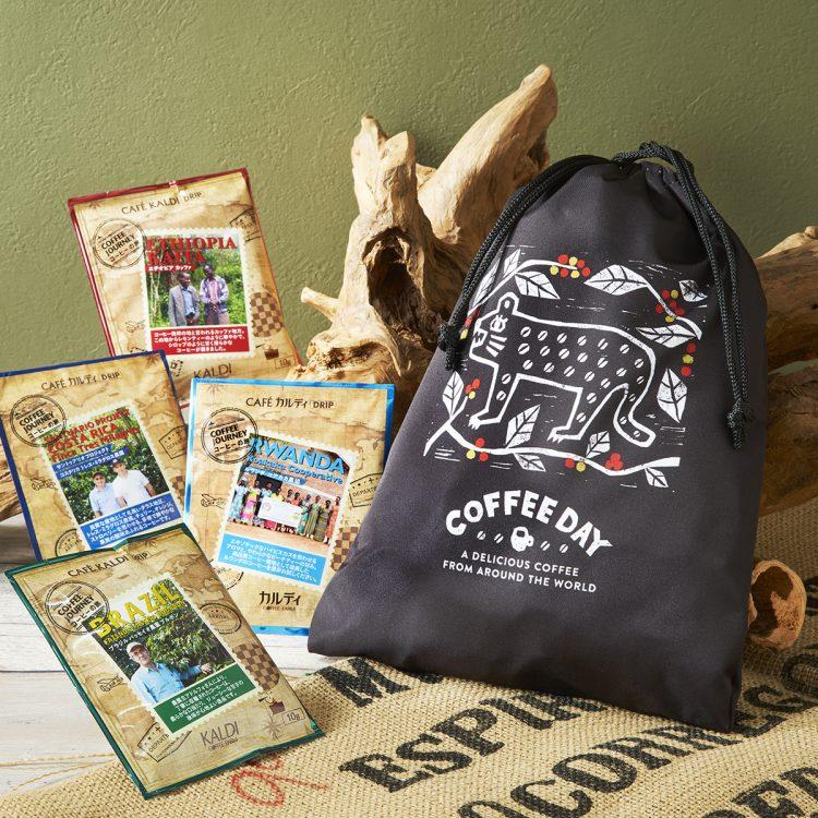 トートバッグや巾着も可愛い!「カルディ」のスペシャルコーヒーセットが今年も数量限定で登場
