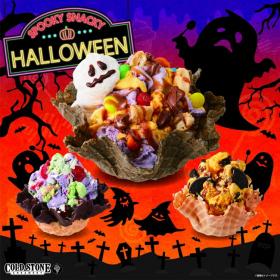 コールドストーンから「ハロウィン スクリーム アイスクリーム」が限定発売!