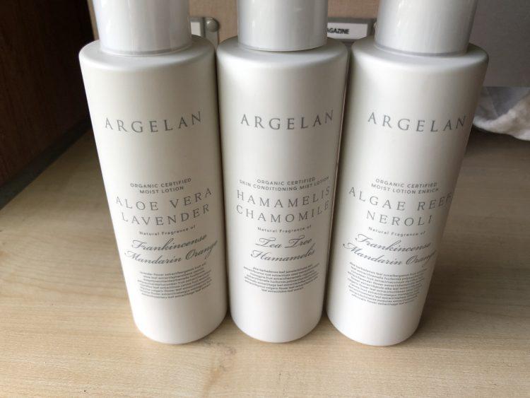 アルジェラン 化粧水 3種