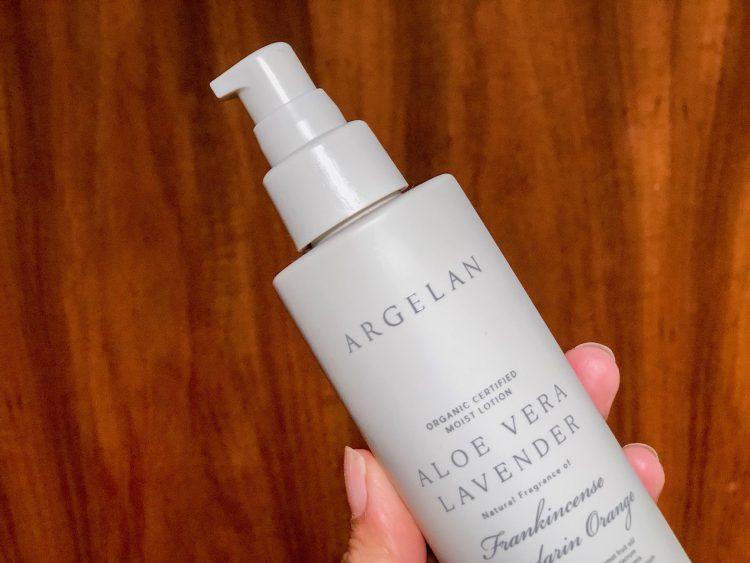 アルジェラン 化粧水 モイストローション