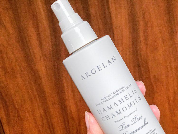 アルジェラン 化粧水 スキンコンディショニング ミストローション