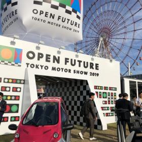 「キッザニア」とコラボも! 遊び学んで楽しめる第46回東京モーターショー 2019 絶賛開催中!